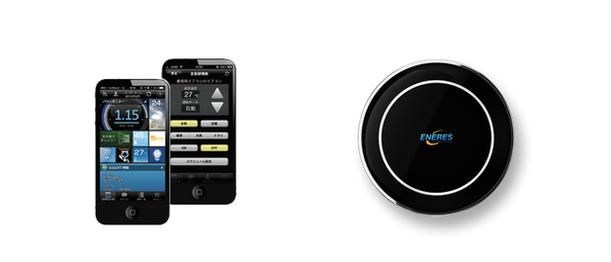 スマートフォンから家電を制御するエナリスのIoT機器「ESQQRT」 (引用:http://www.eneres.co.jp/service/em.html)