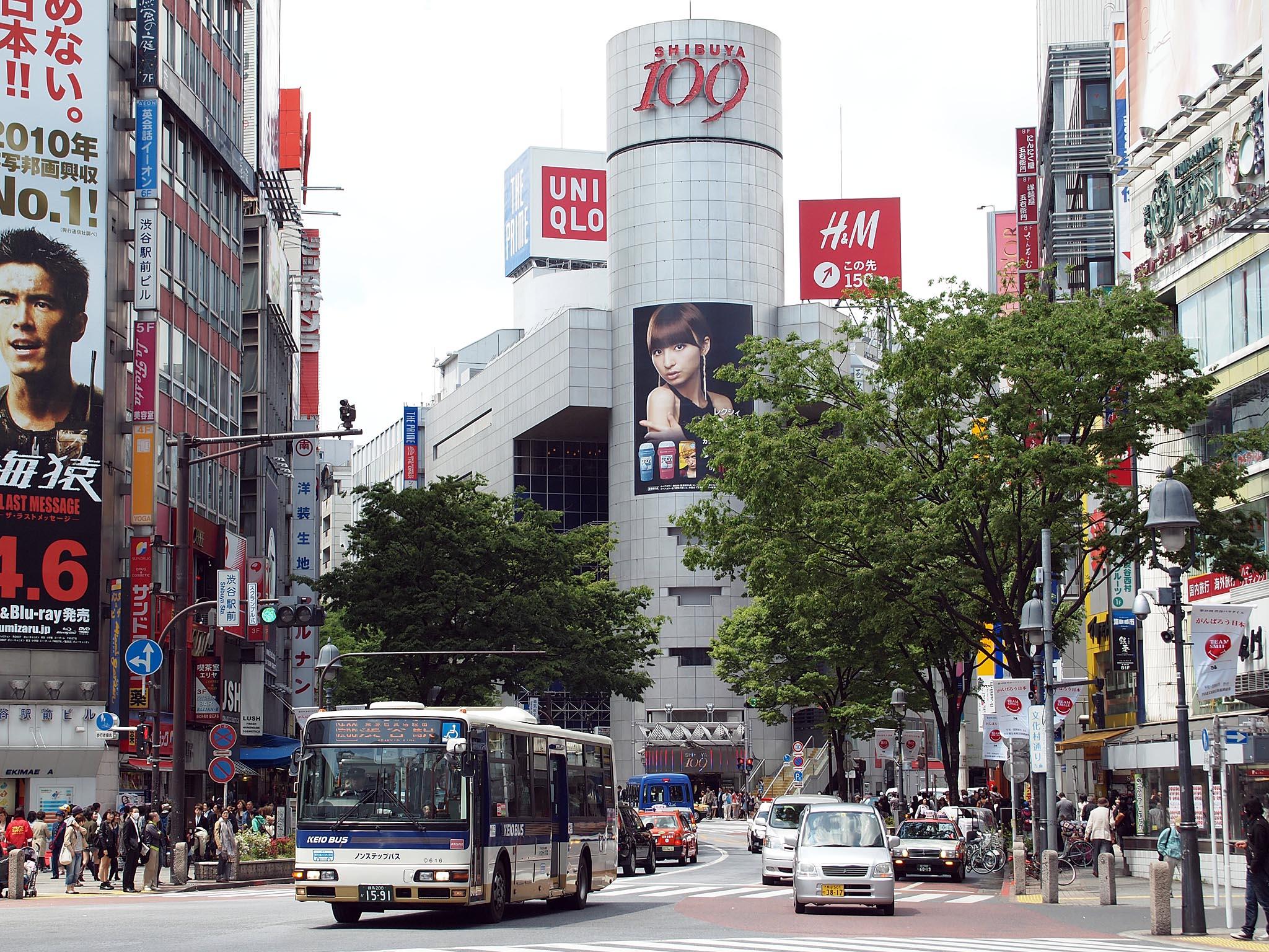日本のスタートアップ・シーンをリードしてきた渋谷。ここで働くIT系人材の中から政府の戦略に関わる人々は出てくるのだろうか。 (By Comyu - 投稿者自身による作品, CC 表示-継承 3.0, https://commons.wikimedia.org/w/index.php?curid=17796023)